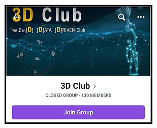 Step_Join FB 3D Club.png