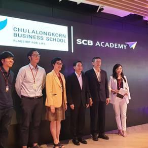 เปิดรับสมัครแล้ว!! SCB mini-Data Hackathon หนึ่งใน Business DATA Analytics Program จาก SCB Academy