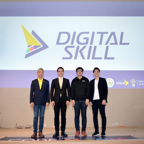 ทักษะดิจิทัลมันต้องมี! สมาคมโปรแกรมเมอร์ไทยจับมือรัฐ-เอกชน เปิดตัวแพลตฟอร์ม Digital Skill