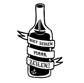 Logo zeilen