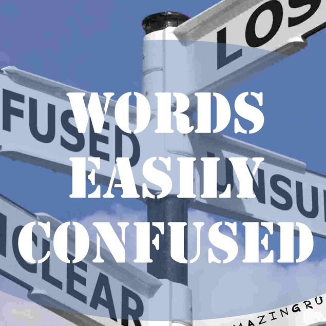 Words Easily Confused