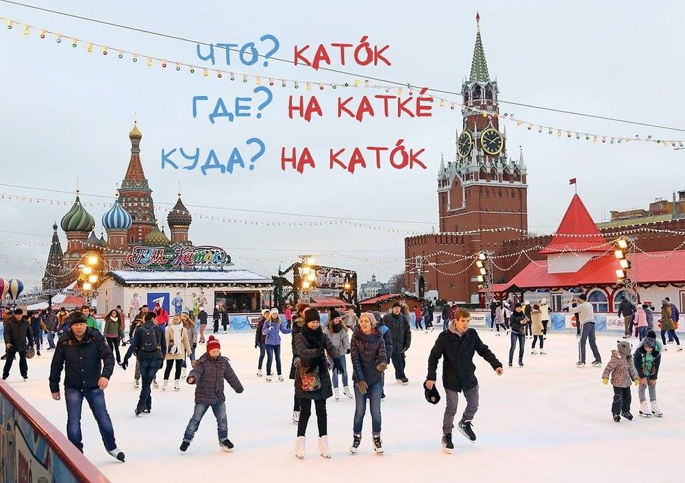 фото: ©Бибичков Михаил