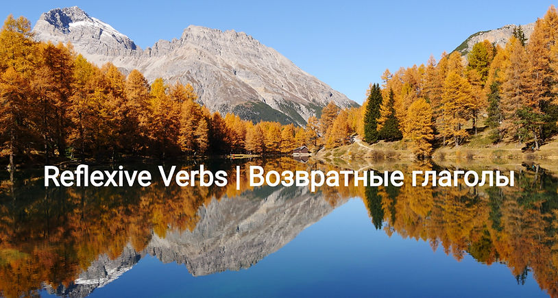 breathtaking-shot-reflective-lake-mountain-landscape-surface_edited.jpg
