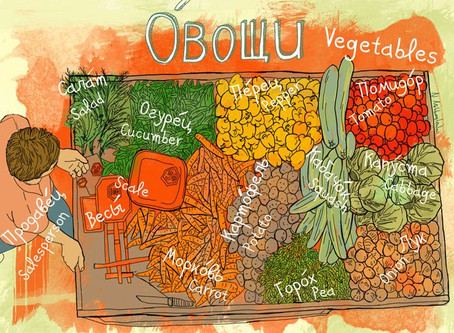 What ОВОЩИ are at your local farmers' market today?