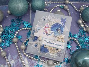 Рождественские и новогодние окрытки | Christmas and New Year Cards