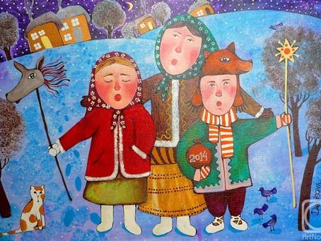 Свя́тки | 12 Days of Christmas: January 7 - January 19