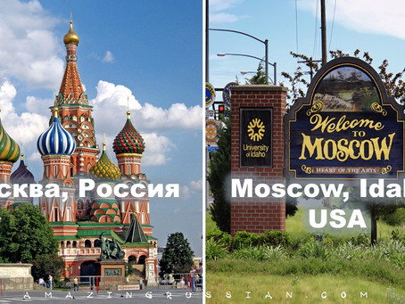 Names of Russian Cities in America