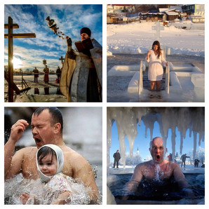 Крещение | Epiphany: January 19