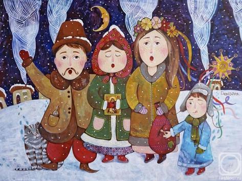 Коляда́ | Pagan Christmas Ritual