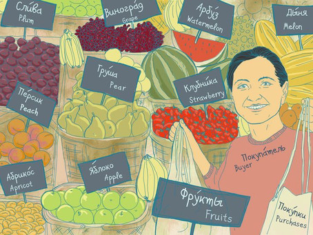 What ФРУКТЫ are at your local farmers' market today?