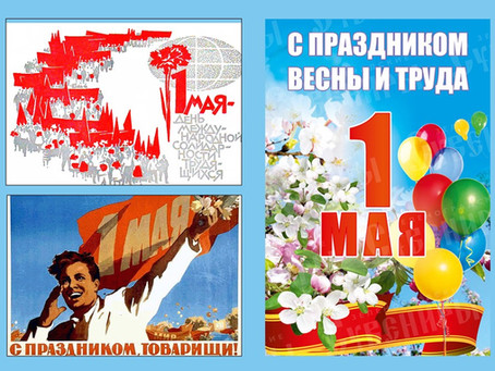Is May 1st Still a Political Holiday in Russia?