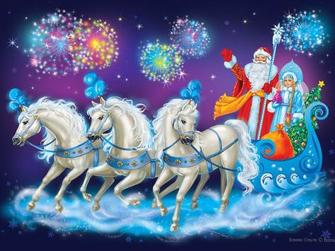Дед Мороз и Снегурочка | Grandfather Frost and Snow Maiden