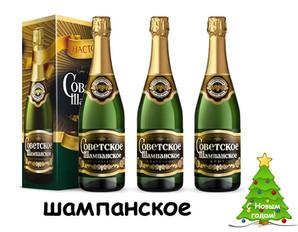 Атрибуты новогоднего праздника   Attributes of New Year Celebration