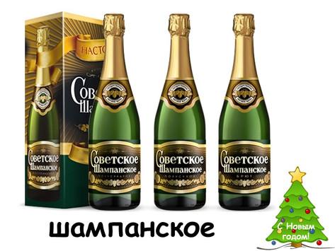 Атрибуты новогоднего праздника | Attributes of New Year Celebration