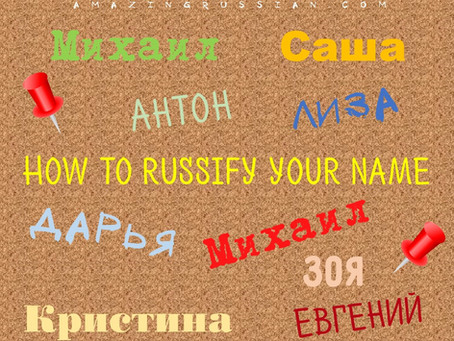 Russifying Names