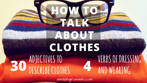 ОДЕЖДА: Adjectives and Verbs to Talk About Clothes