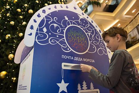Фотография: Evgenya Novozhenina / RIA Novosti