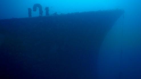 Badouzi Shipwreck Bow