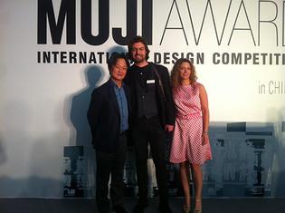 Winnig Work at Muji Design Award 04 - pricegiving in Shanghai