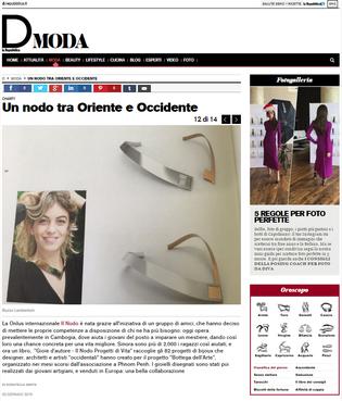 Gioie d'Autore and our Necklace Legami on La Repubblica, DModa