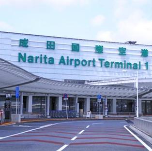 成田空港 約90分電車 NARITA INTERNATIONAL AIRPORT 90min by TRAIN or BUS