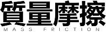 MF_logo1.jpg