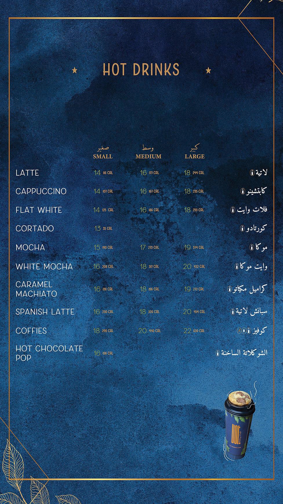 new-menu-02.jpg