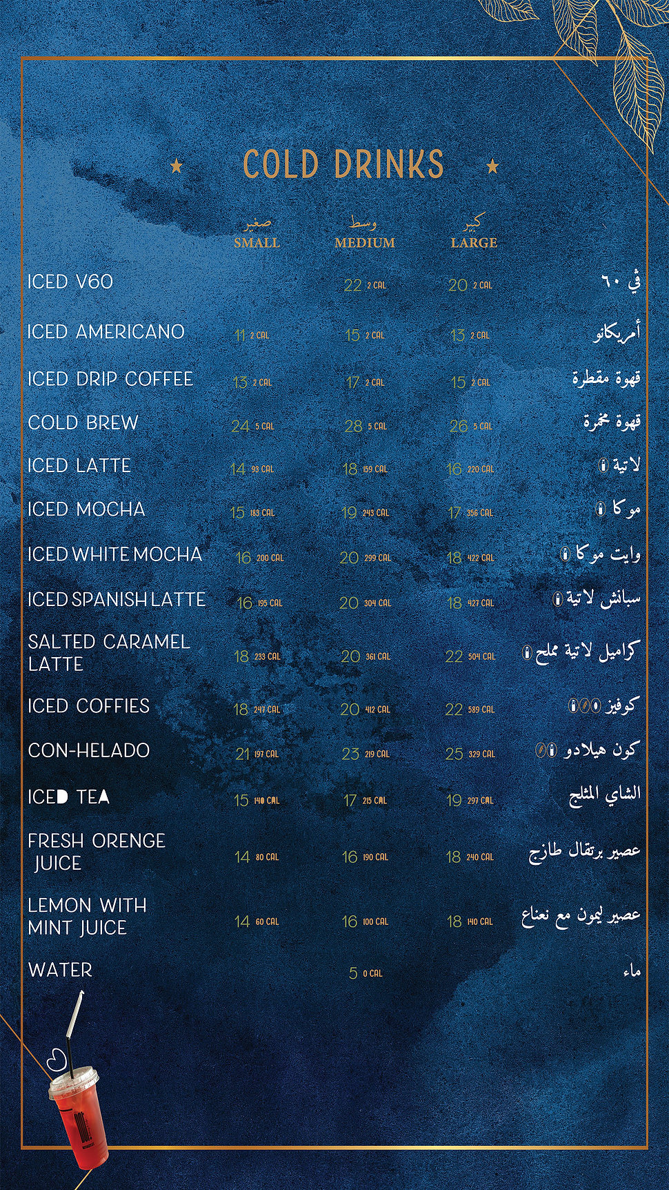 new-menu-03.jpg