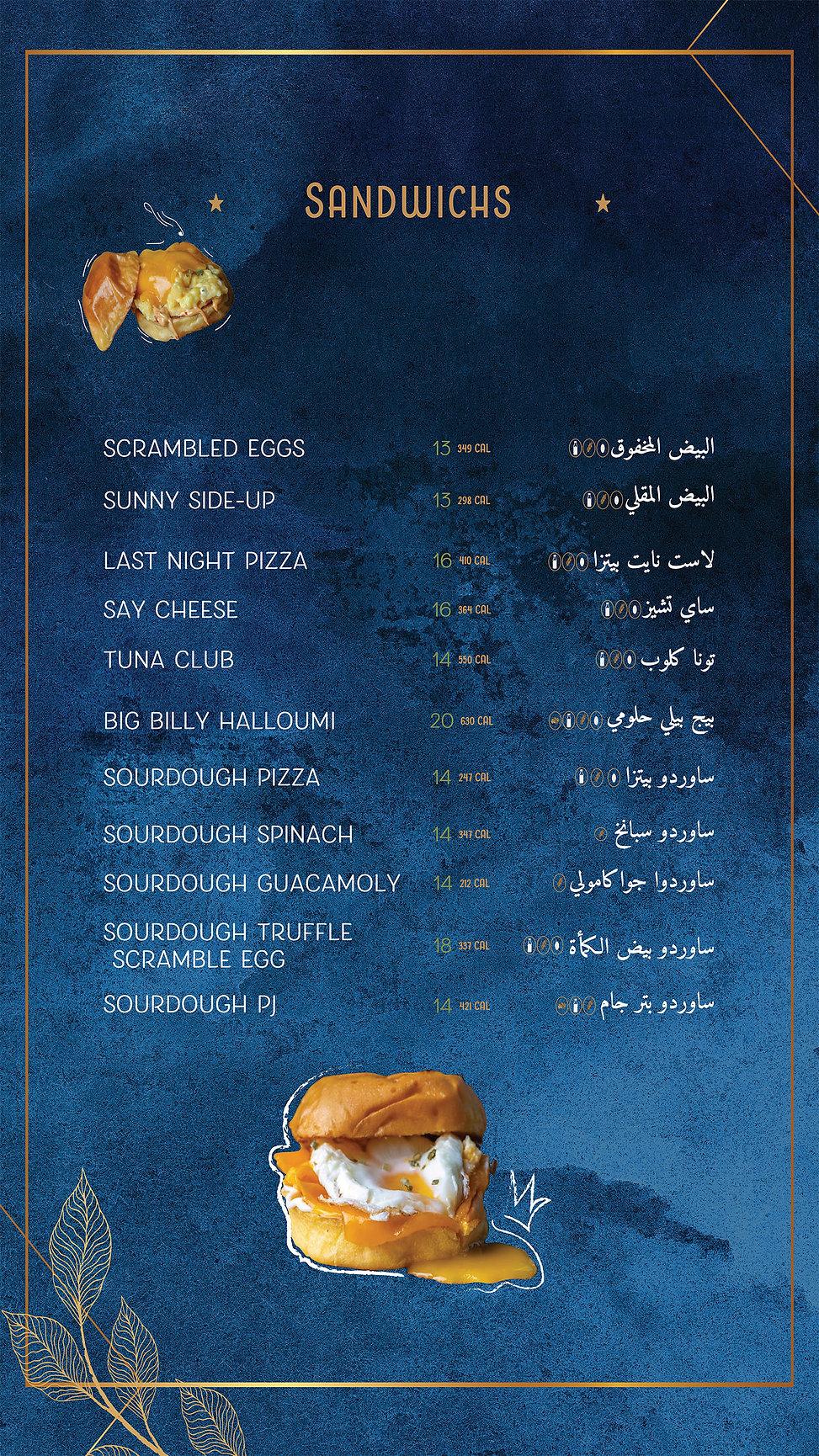 new-menu-07.jpg