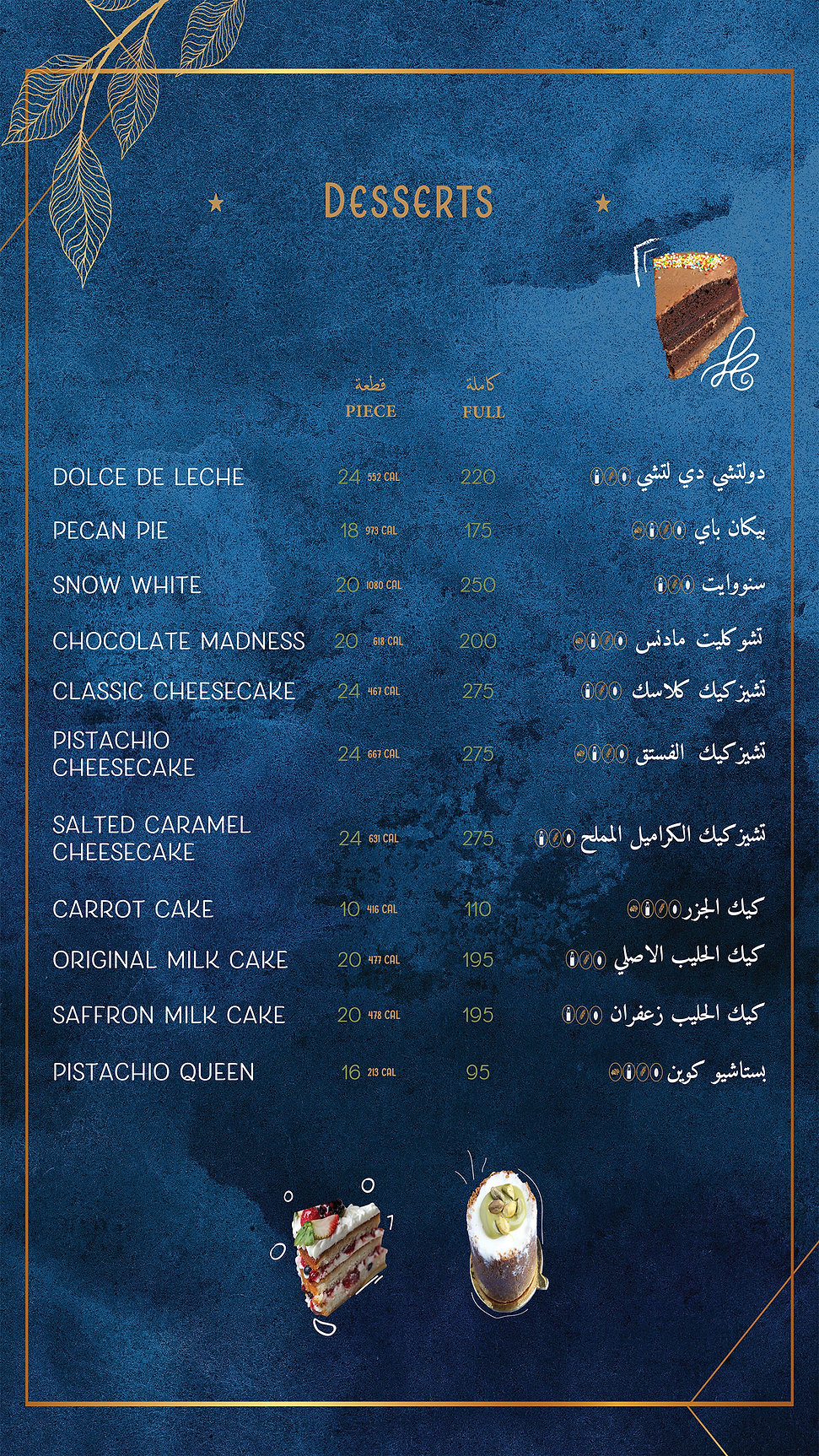 new-menu-04.jpg
