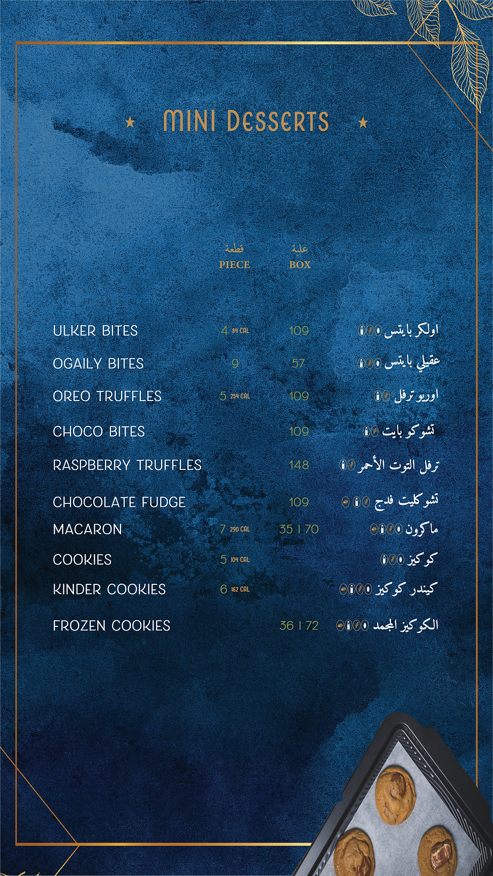 13 oct 2020 menu outline-07.png