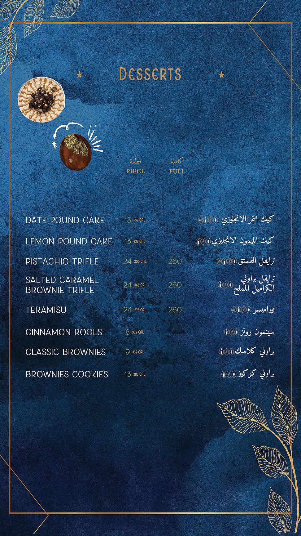 new-menu-05.jpg