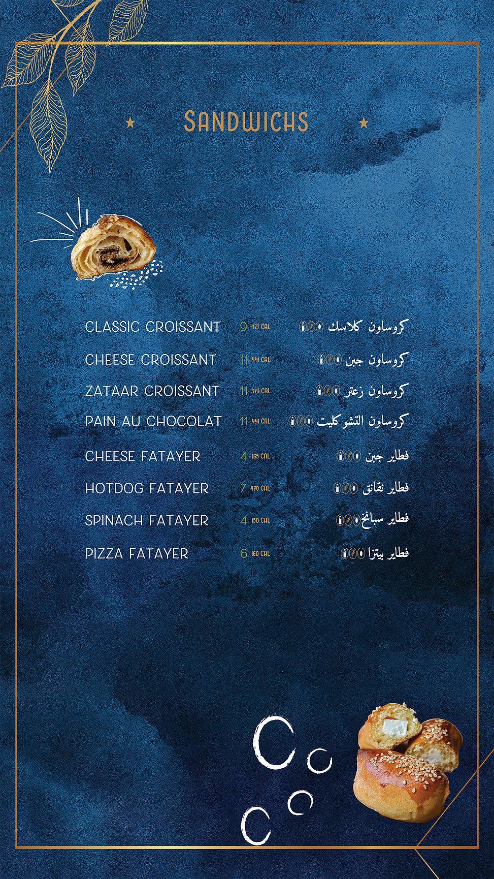 new-menu-08.jpg