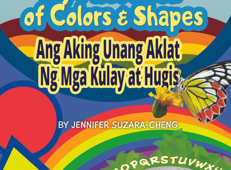 Toddler Book on Colors and Shapes now on Amazon.com