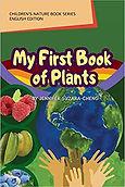 frist book of plants.jpg