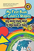 4- colors and shapes.jpg