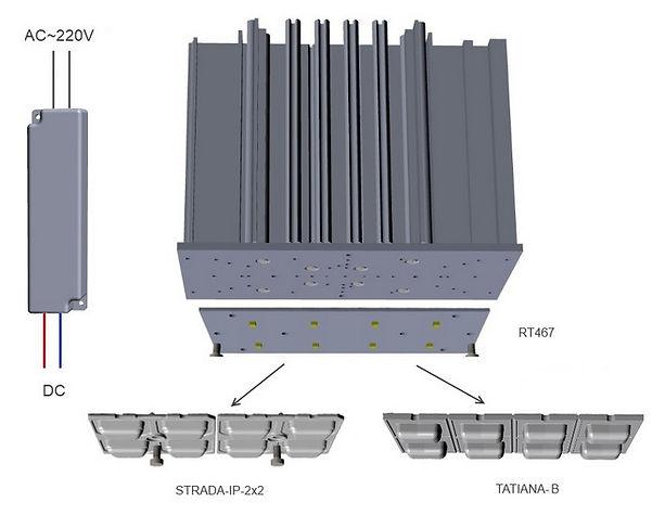 """Демо-комплект для уличного освещения """"Светодиодный модуль RT467 + линза 2х2 + линза TATIANA"""""""
