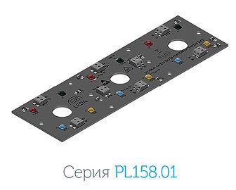 IP-2x6-Cree X-TE, 5000К