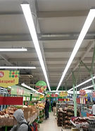 Освещение магазинов