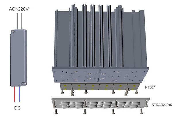"""Демо-комплект для уличного освещения """"Светодиодный модуль RT307 + линза 2х6"""