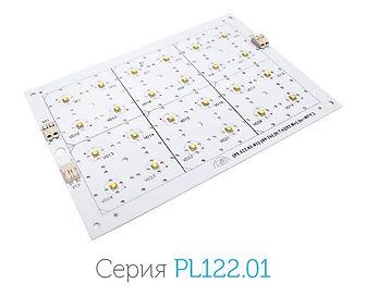 LED-24-P120x171(3535;4750-5300;S2)-PL122.01-02
