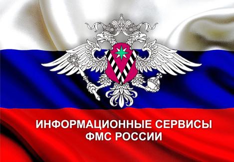Граждане России, постоянно проживающие в ОАЭ и имеющие резидентские визы, обязаны уведомить об их на