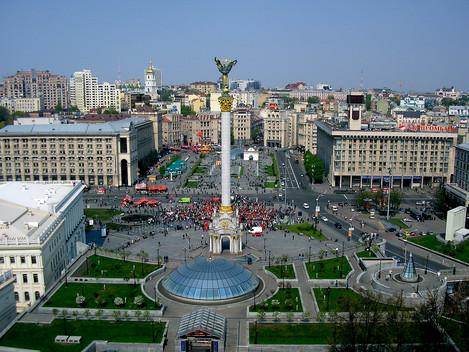 Открытие официального представительства в Киеве