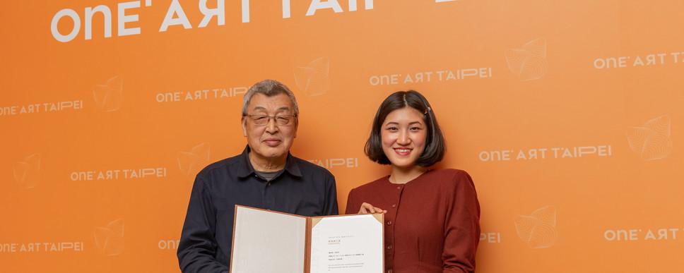 「新賞獎(ONE ART Award)」頒獎 (1).jpg