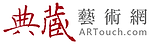 artouch_logo高解析.png
