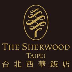 台北西華飯店