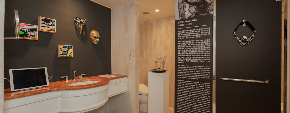 白石畫廊 Whitestone Gallery