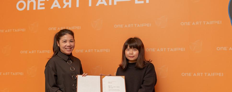 「新賞獎(ONE ART Award)」頒獎.jpg