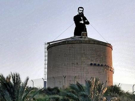 בלון הניסוי השני התפוצץ: עיריית הרצליה צפויה לוותר לפי שעה על גביית היטלי ההשבחה במתחם חוף התכלת
