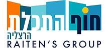 logo tchelat-לתמונות ממוזערות.jpg